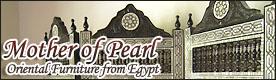エジプト・アラベスクの螺鈿家具
